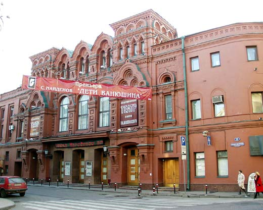 Вл. Маяковского Театр