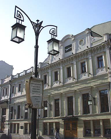 А.П. Чехова МХТ им.