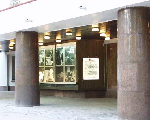 Моссовета · Театр им.