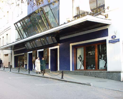 Московский ТЮЗ - один из старейших театров Москвы.  Сегодня -это театр двух режиссеров Генриетты Яновской и Камы...