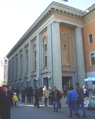 Евг. Вахтангова Театр