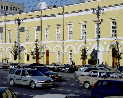 Малый театр России