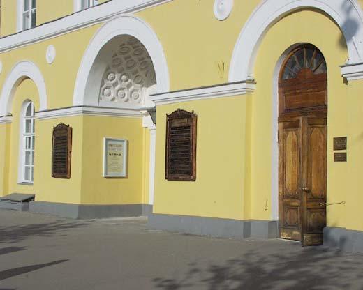России Малый театр России